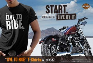 LIVE TO RIDE DM_表