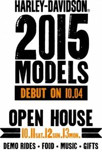 2015debut_openhouse